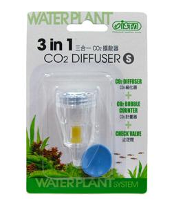 CO2 DIFFUSER – 3 IN 1
