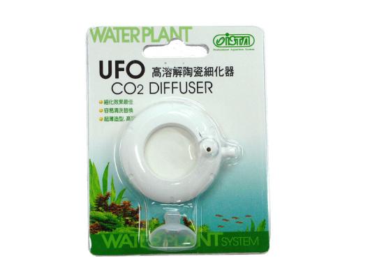 UFO CO2 Diffuser