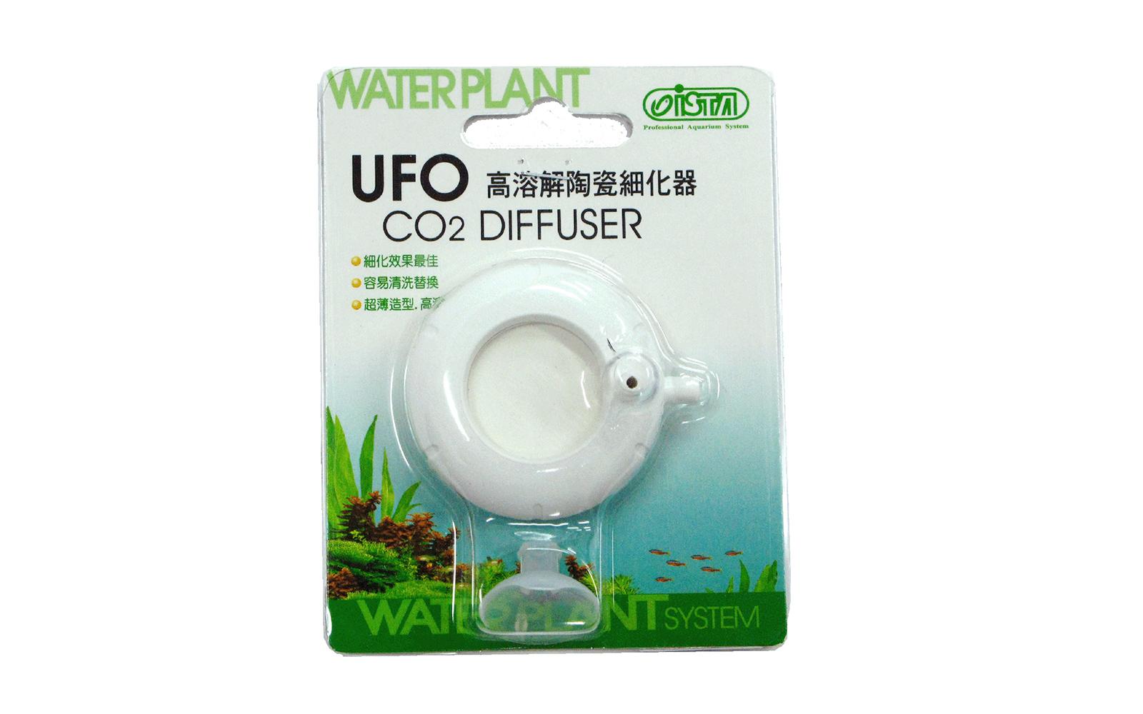 187 Ufo Co2 Diffuser