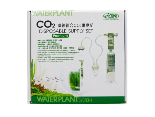 CO2 95g Cartridge Supply Set – Premium