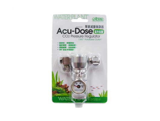 Acu-dose co2 pressure regulator ( 360° rotatable outlet )