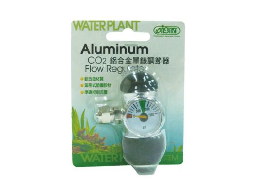 Aluminum CO2 Flow Regulator