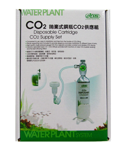 CO2 88G CARTRIDGE SUPPLY SET