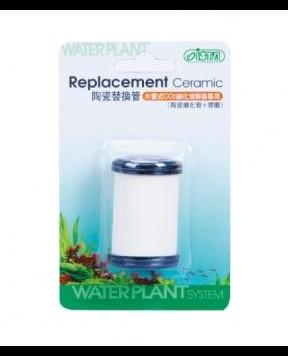 Replacement CO2 Ceramic Reactor